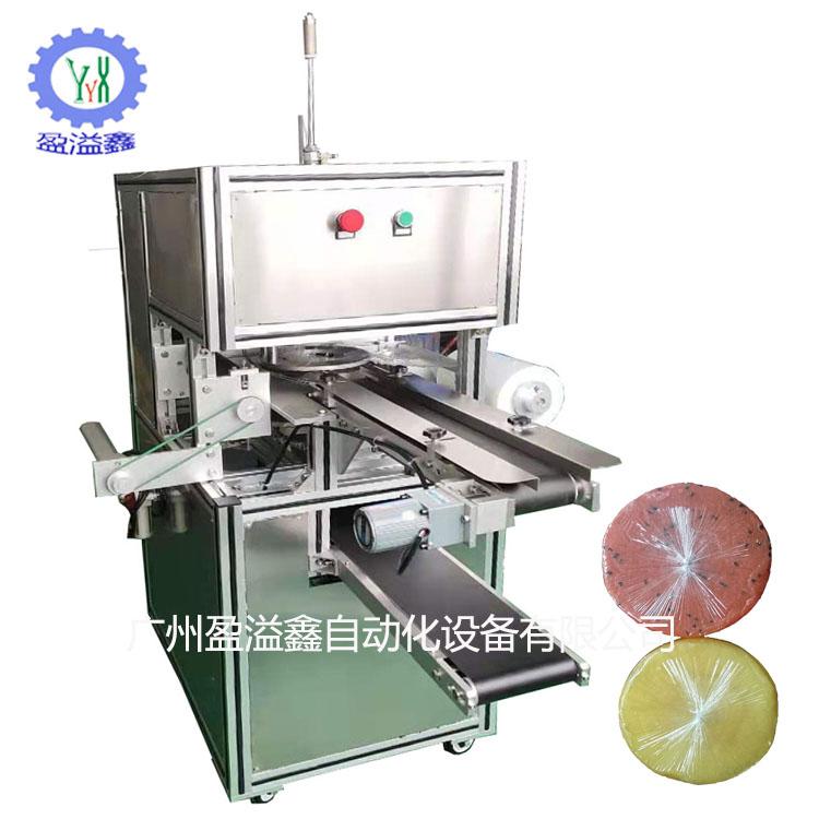 全自动保鲜膜透明皂包装机手工皂包装机