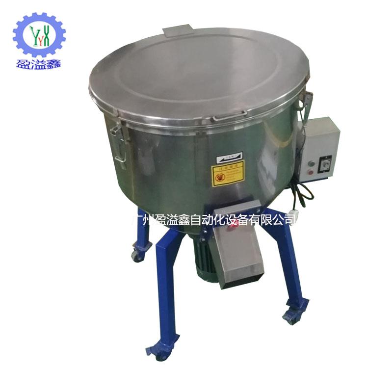 广州工厂直供蓝泡泡洁厕剂搅拌机立式搅拌机